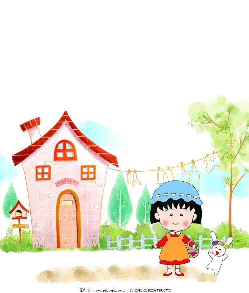 卡通移门 移门 小丸子 兔子 卡通 儿童 房屋 移门图案 底纹边框 设计