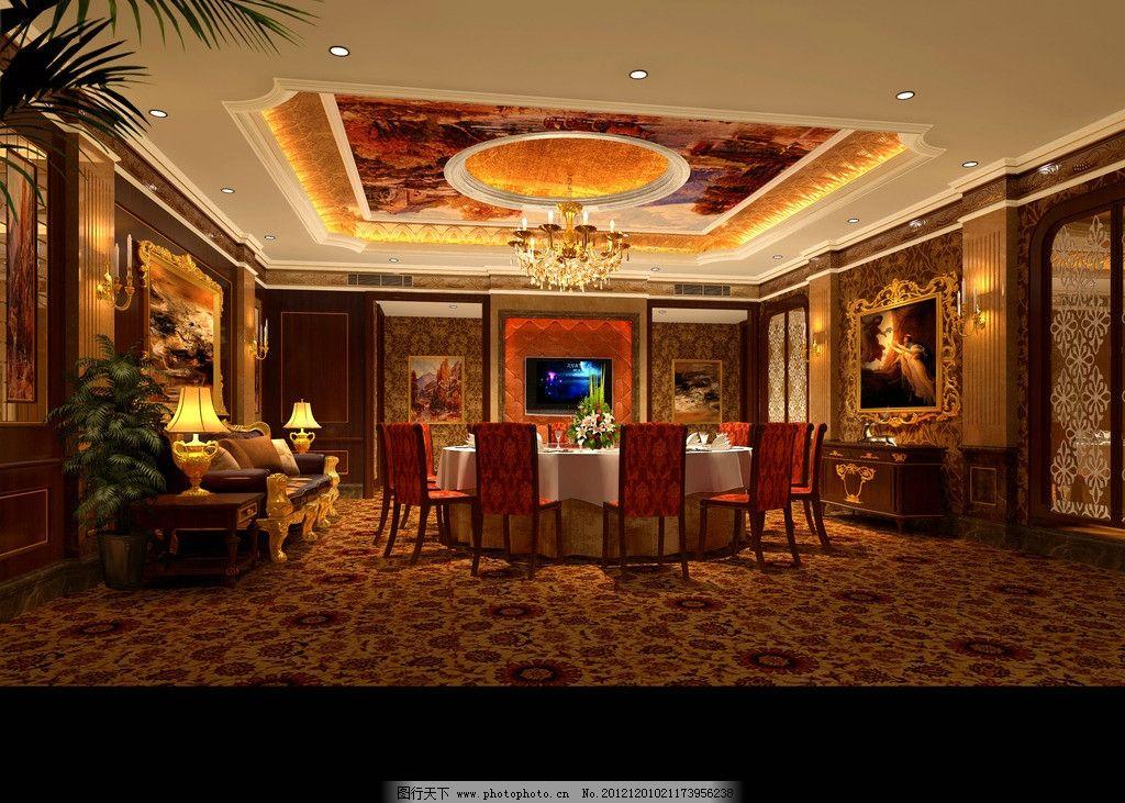 餐厅包间 欧式餐厅        室内设计 室内效果图 餐厅 欧式 瓷砖 拼花