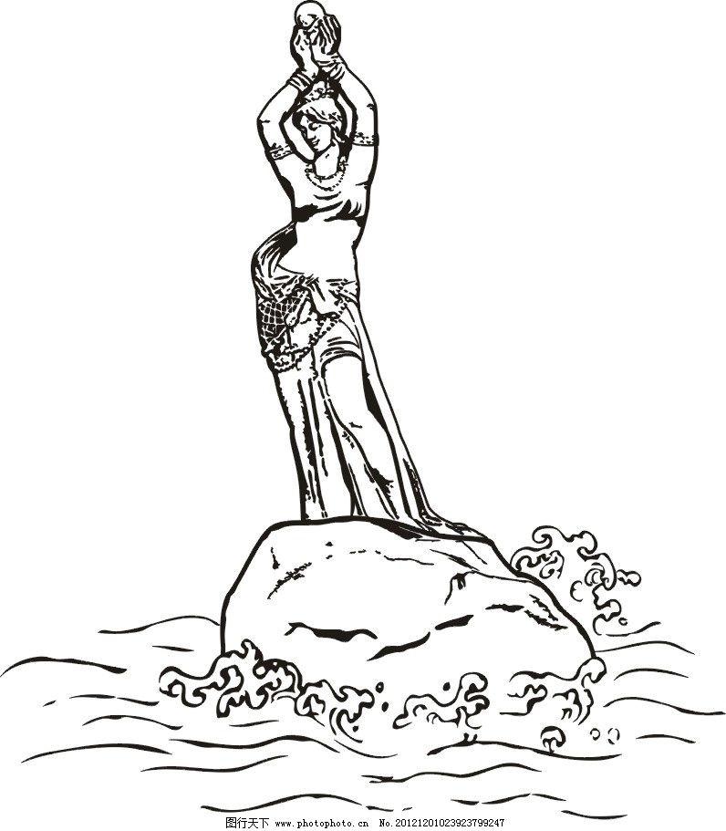 矢量珠海渔女图片