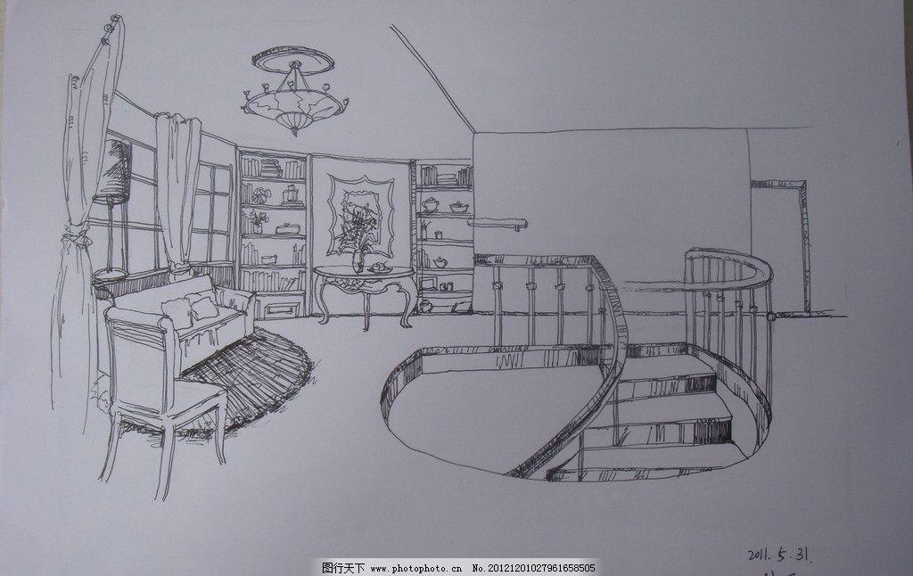 室内楼梯口手绘 室内 楼梯 过道 沙发 线稿 手绘 室内设计 环境设计