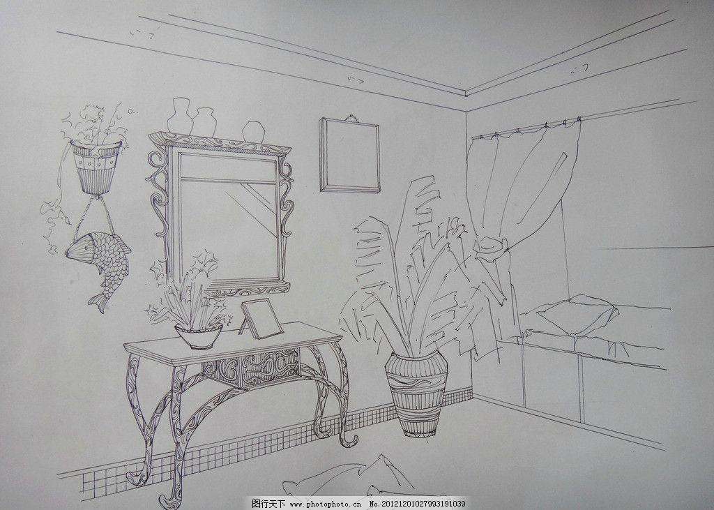 房间里的一角简笔画