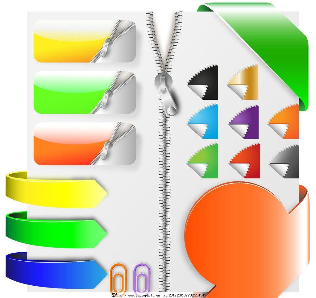 挂饰 促销 降价 销售标签设计 贴纸 sale 网站设计 网页设计 导航条