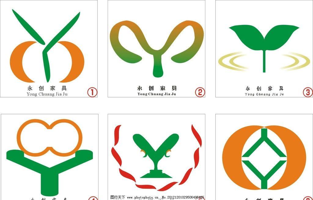 创意logo设计图片图片