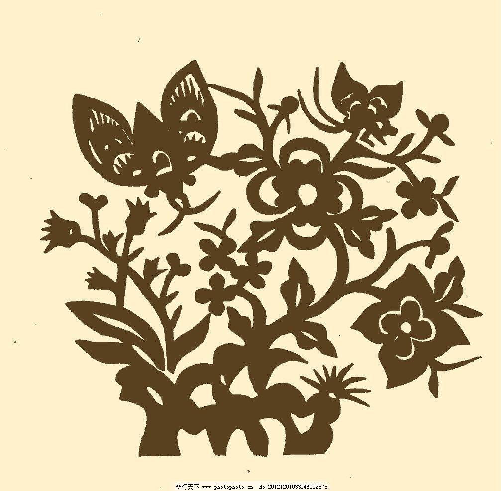 民间剪纸 剪纸 刻纸 民间艺术 传统 民艺 吉祥 摇钱树 树木 psd分层