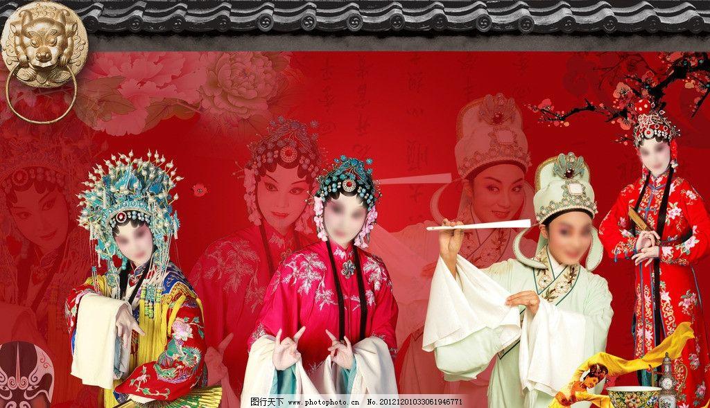 古典 文化 传统文化 古代美女 京剧 牡丹 梅花 脸谱 狮子门饰 碗 古代