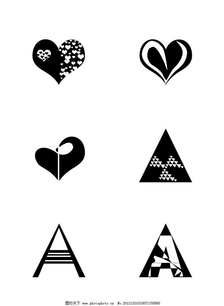 图形设计 桃心形 三角形 图形 点线面结合 点 线 面 源文件 300dpi
