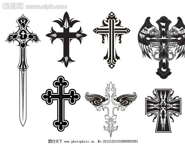 黑色十字架 图腾 十字架 宗教 纹身图案 时尚经典 矢量素材 其他矢量