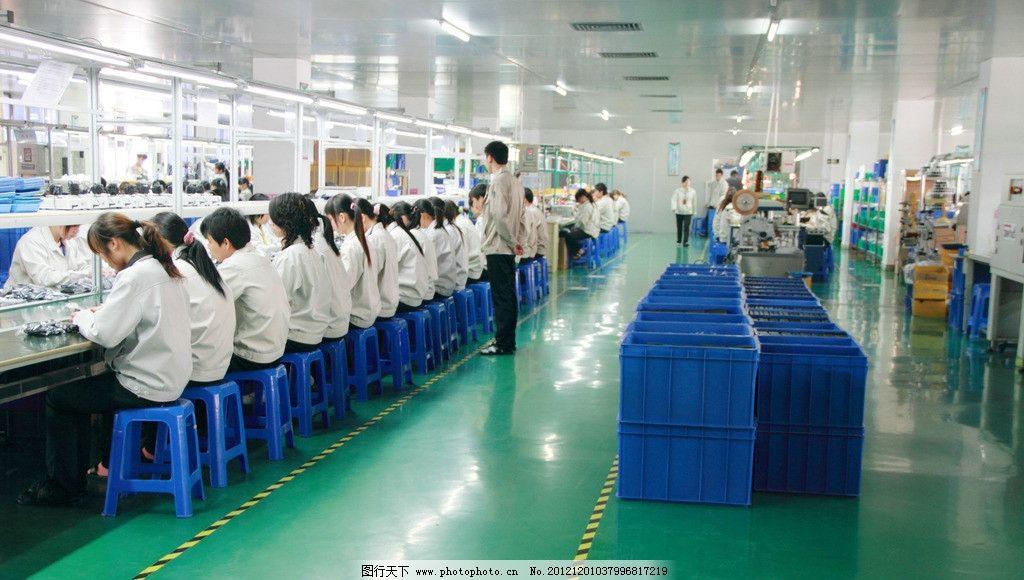 生产车间 车间 生产线 工人 工厂图片 职业人物 企业流水线 高新技术