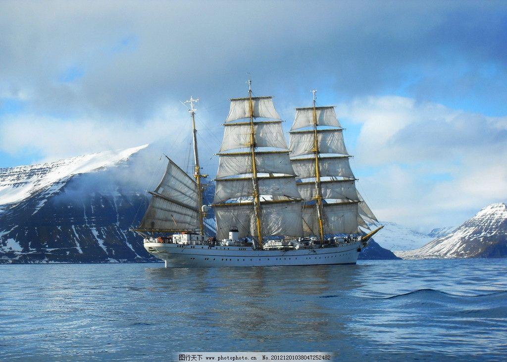 帆船 远洋 扬帆 乘风破浪 航海 航行 大海 海面 冰山 冰雪 交通工具
