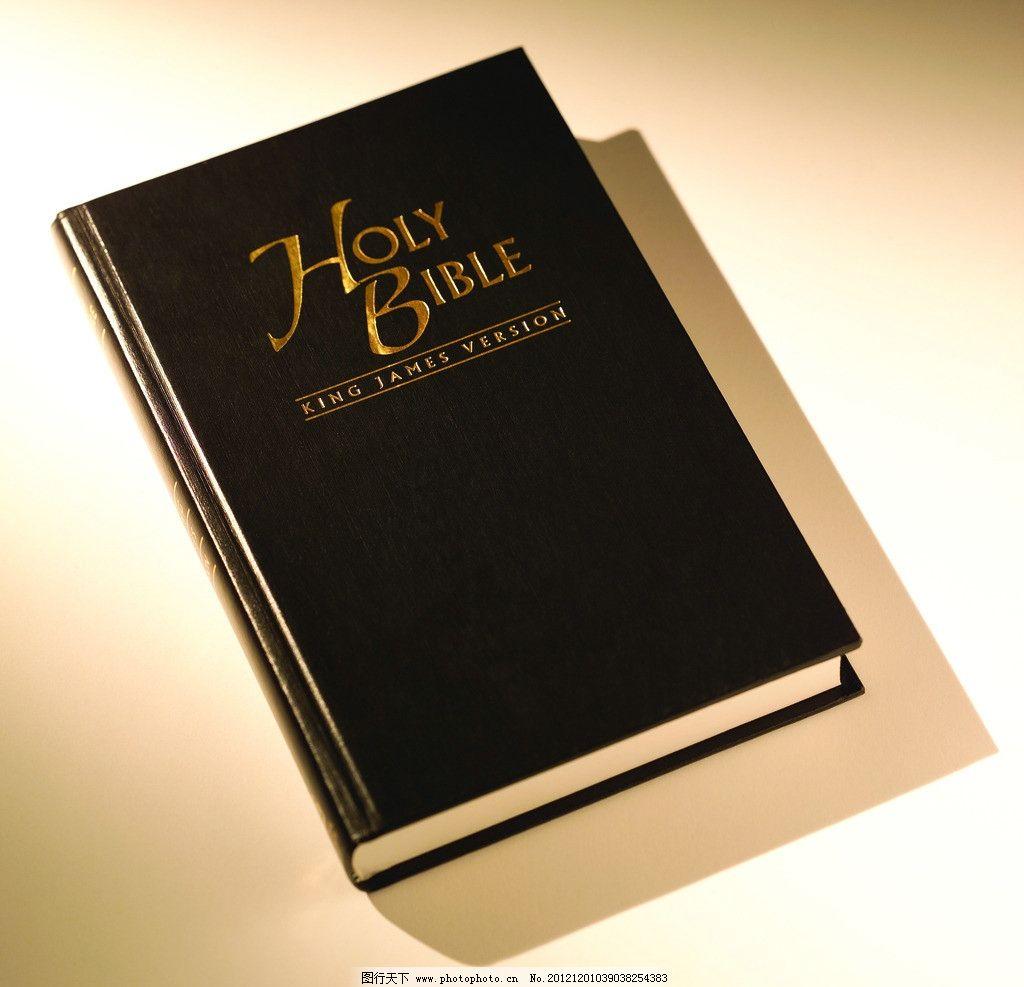 圣经诗篇篇歌曲歌谱