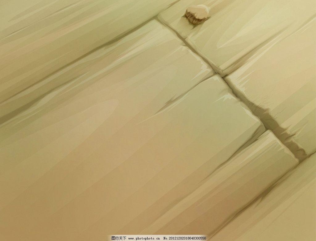 板子 木板 绘画 手绘 痕迹 缝隙 其他 动漫动画 设计 72dpi jpg