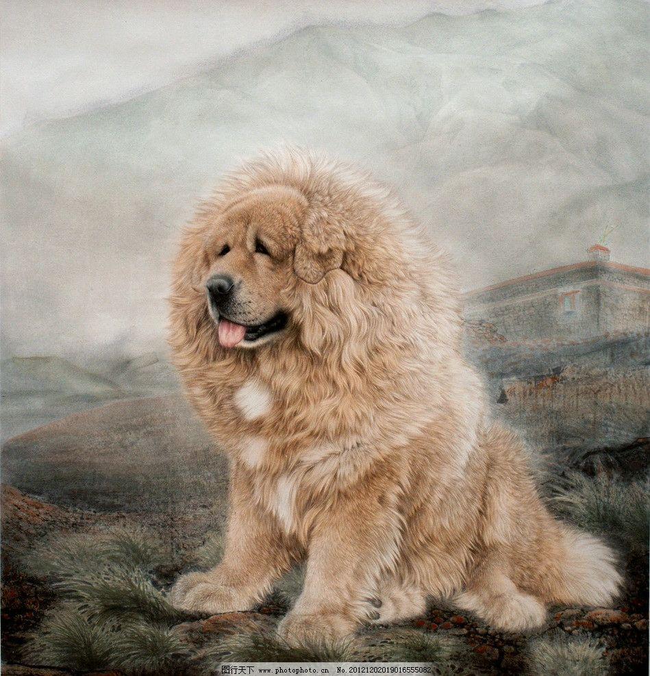 藏犬 美术 中国画 工笔画 动物画 狗 藏獒 山岭 高原景 房屋 国画艺术