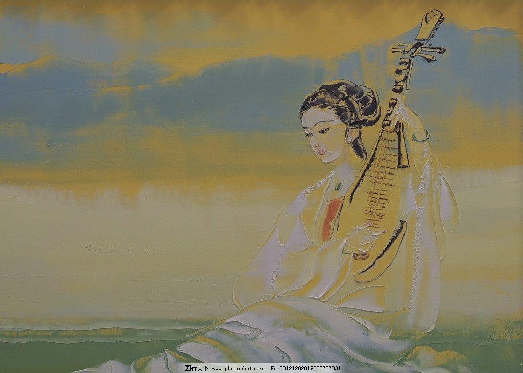 琵琶 水彩 古典美女