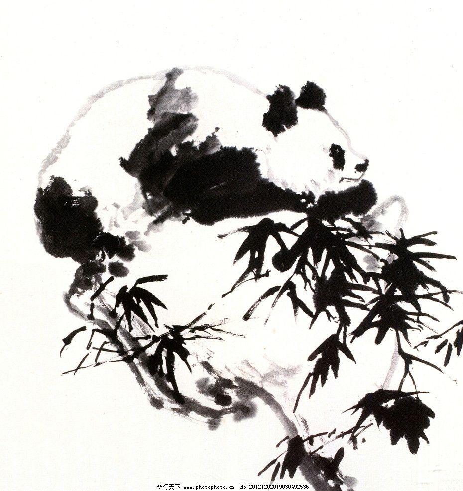 熊猫图 美术 中国画 动物画 熊猫画 熊猫 竹子 石头 国画艺术 国画集8