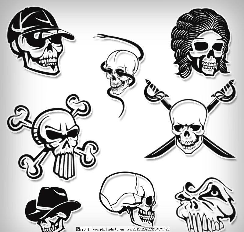 骷髅素材矢量源文件 海盗 头像 菲凡 帽子 水晶头像 骨头 人头