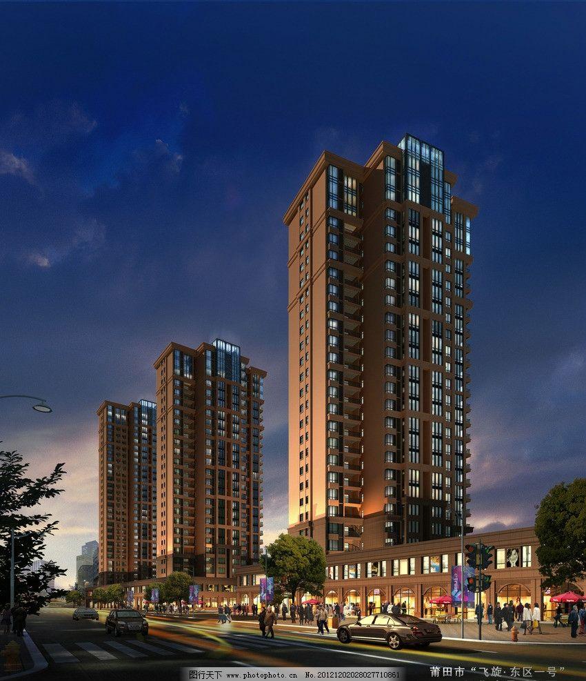 沿街透视夜景 住宅 透视 夜景        建筑 楼房 建筑设计 环境设计