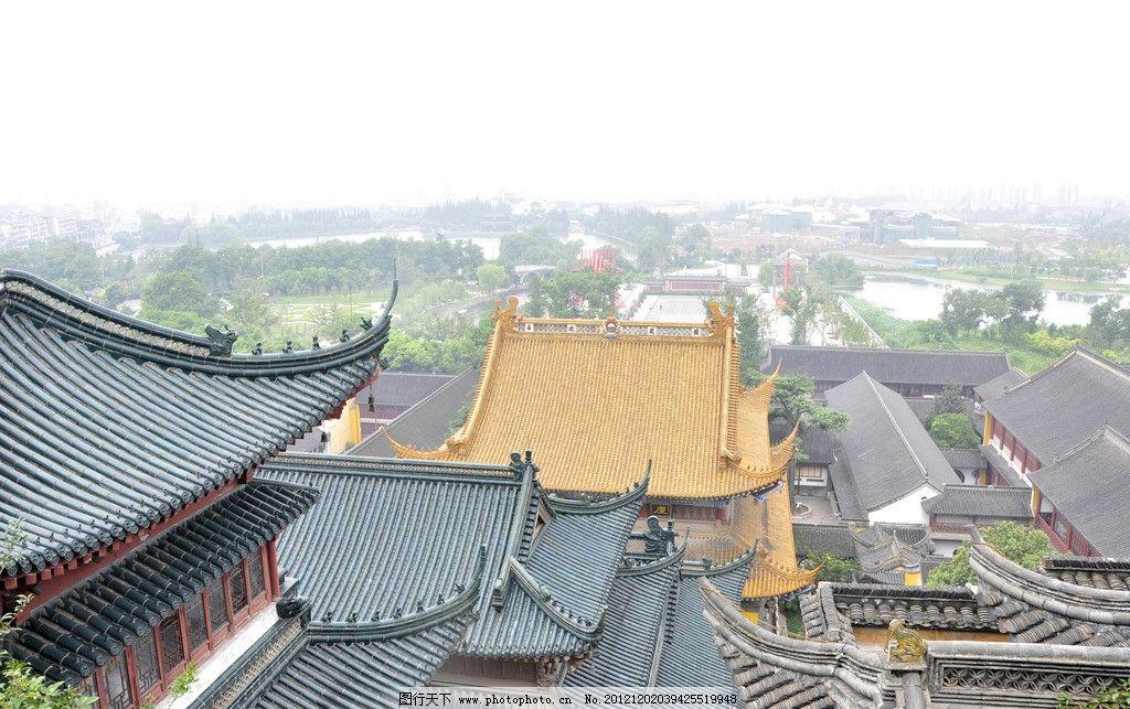 古建筑 房顶 建筑群 中国古建筑 建筑摄影 建筑园林 摄影 300dpi jpg