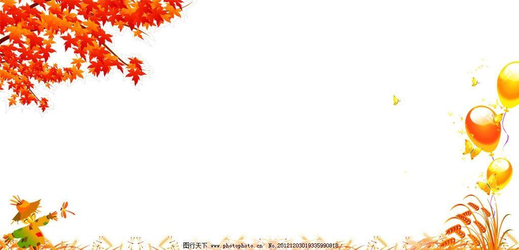 秋枫叶 气球 稻草人 小麦 金色 橱窗 中秋节 节日素材 矢量图片