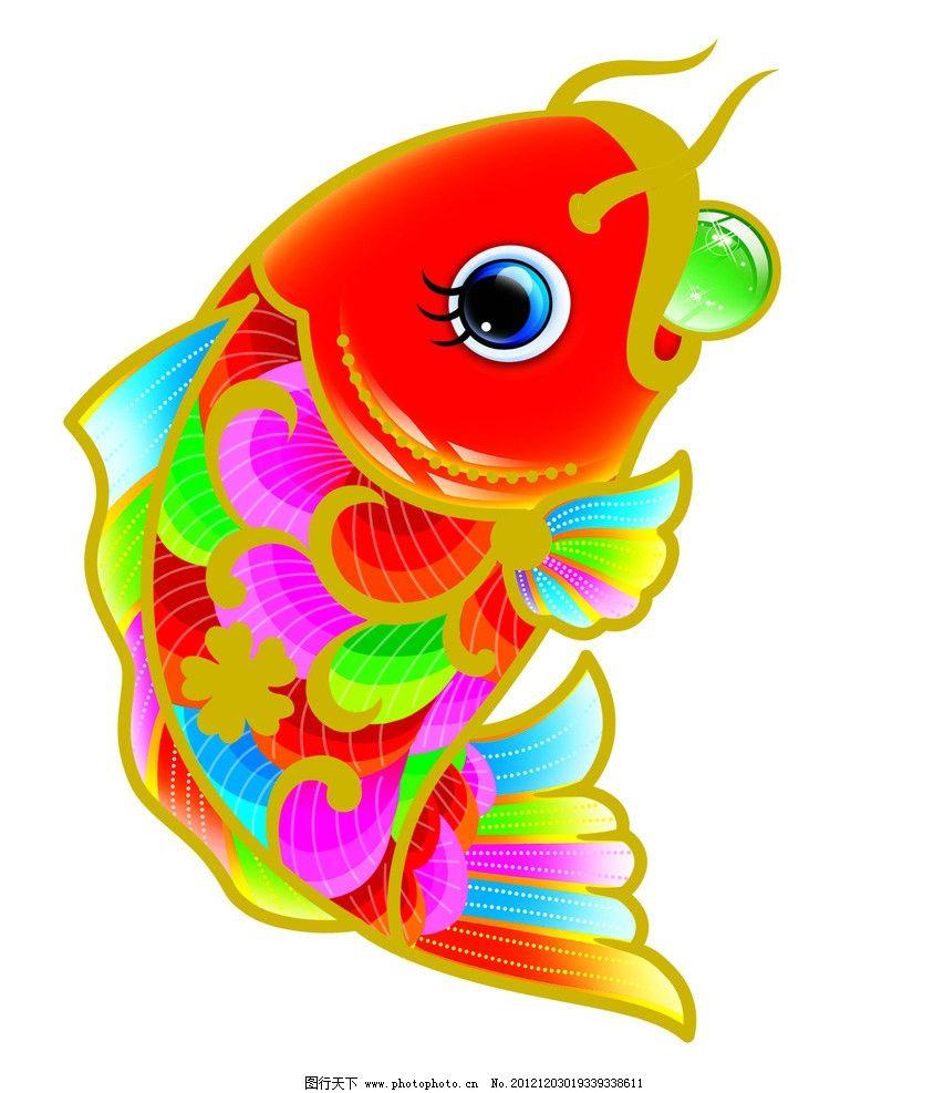 手绘鱼图片_影视娱乐