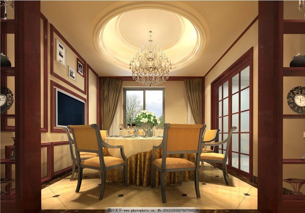 别墅餐厅 别墅 餐厅 简欧风格 圆形吊顶 墙背景 室内设计 环境设计