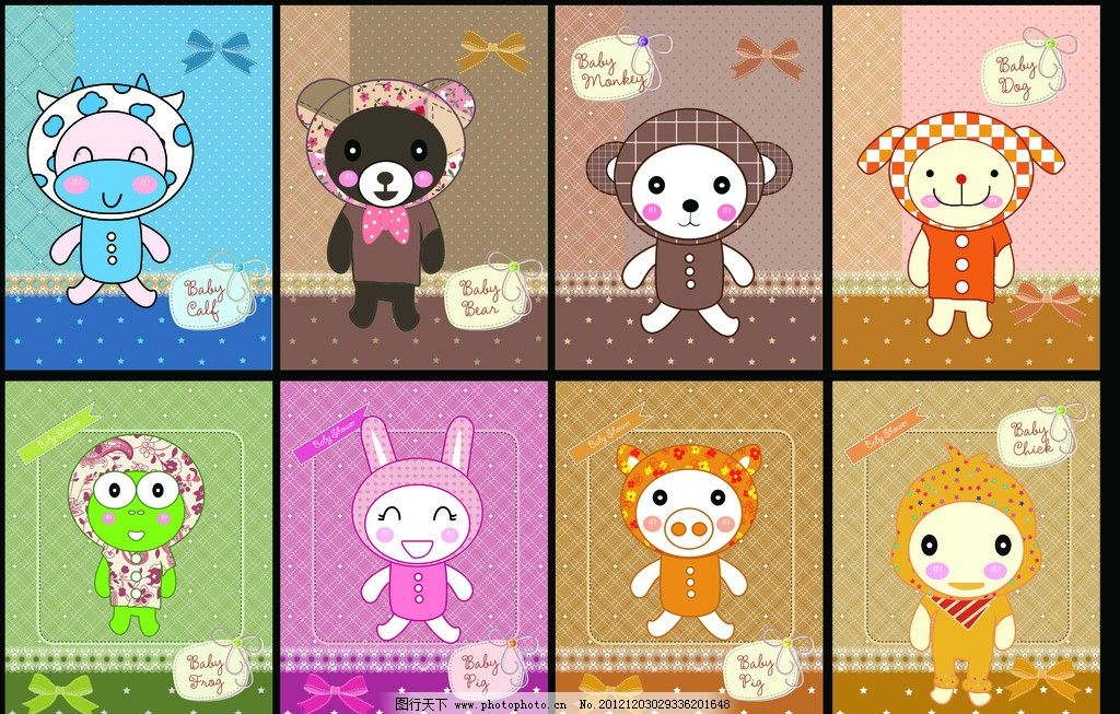 卡通动物本本 本子封面 韩国本子 可爱动物 卡通动物 台历 文具盒
