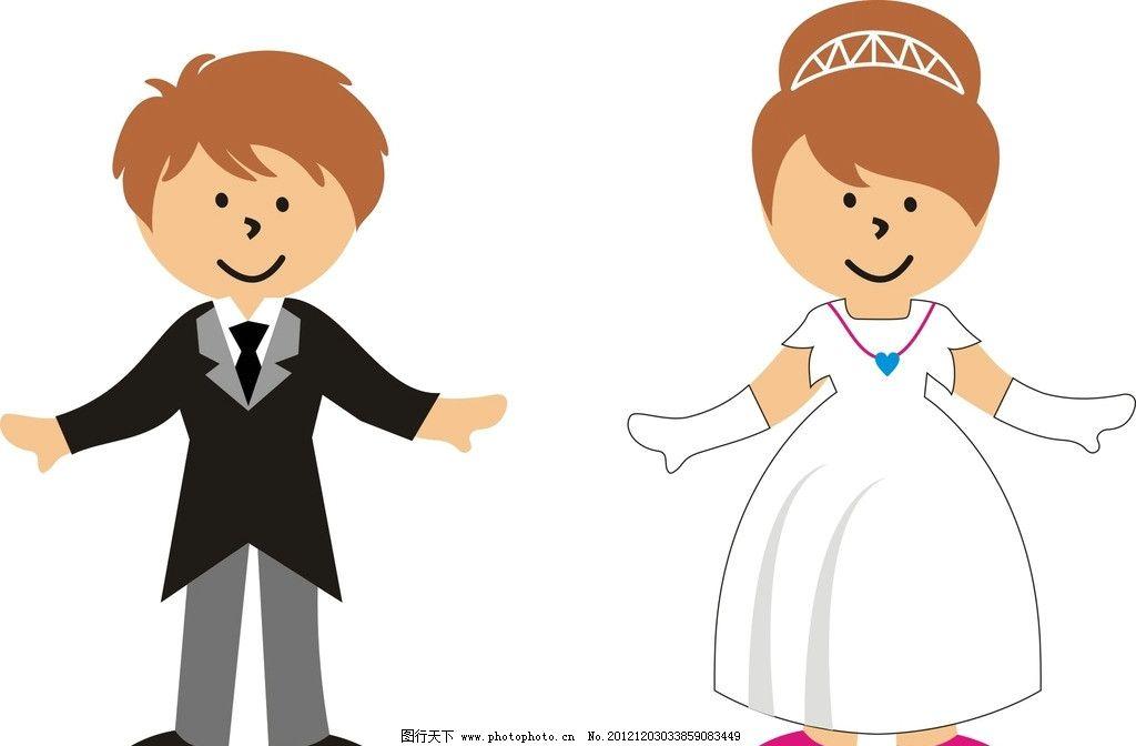 新郎新娘 新郎 新娘 礼服 项链 结婚 人物 卡通人物 矢量 矢量图 矢量