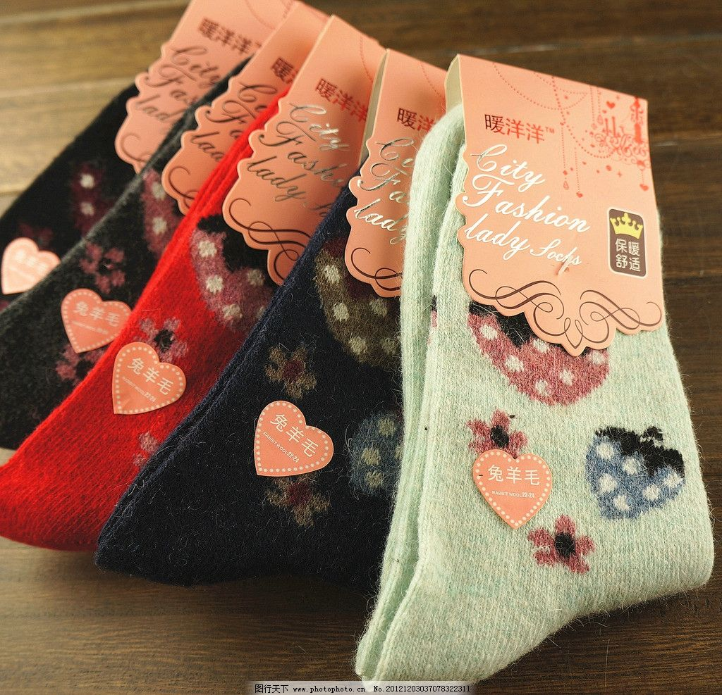 袜子 冬天 冬季 暖和      温馨 漂亮 可爱 羊毛袜 女袜 淡绿色 黑色