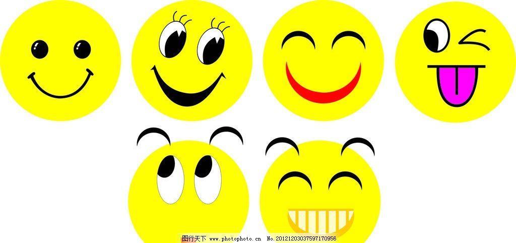 qq表情 调皮可爱的表情图片
