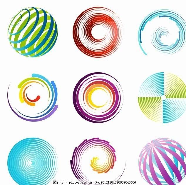 3d动感线条logo