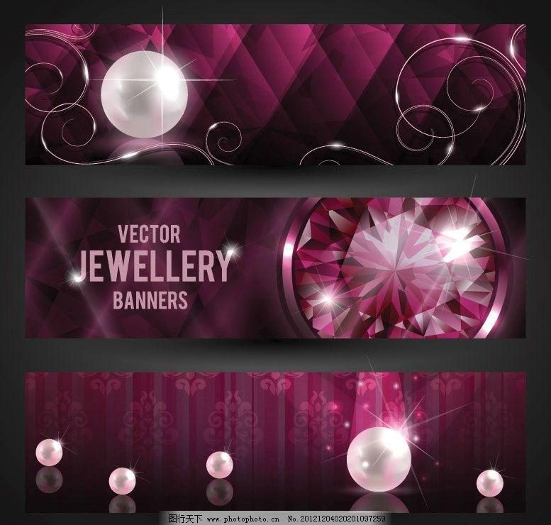 宝石钻石 欧式花纹图片
