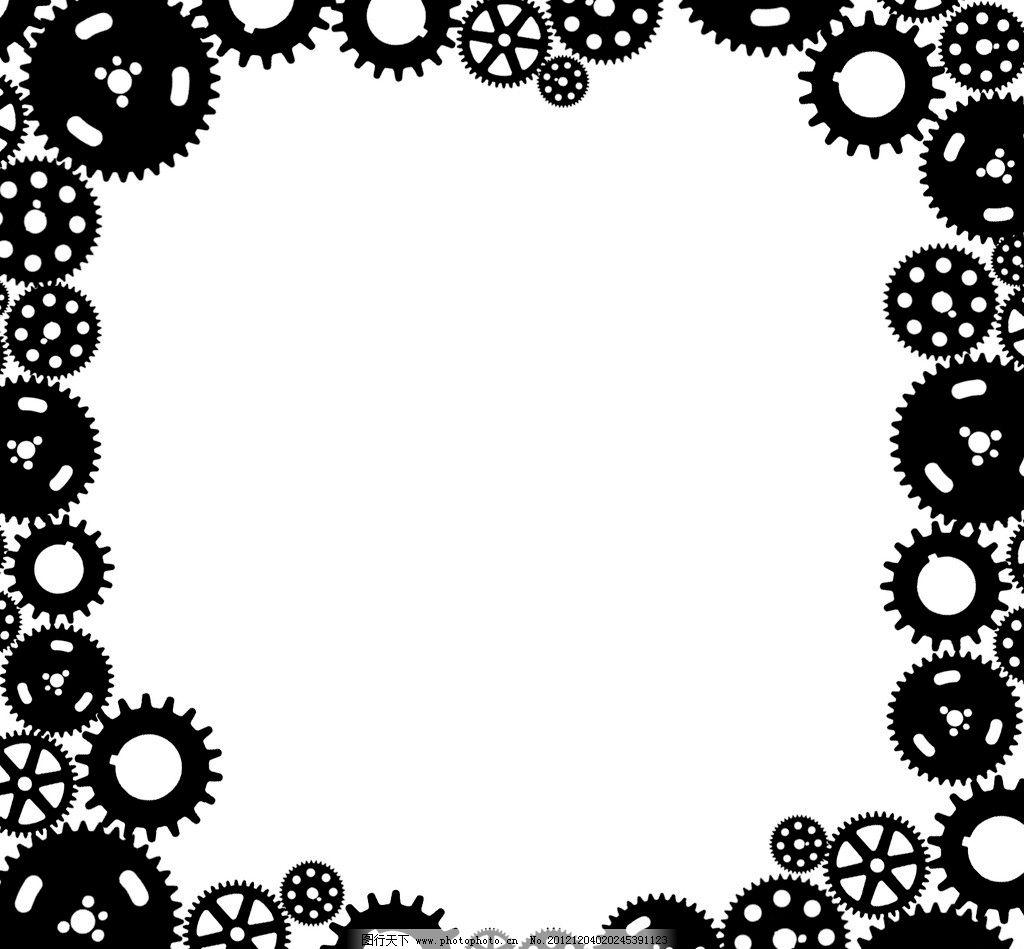 齿轮边框 齿轮 边框 剪影 背景 黑白 背景底纹 底纹边框 设计 300dpi