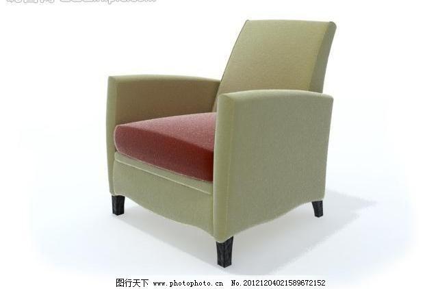 单体沙发 室内模型 源文件 单体沙发素材下载 单体沙发模板下载