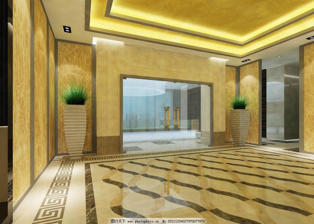 大厅效果图 大厅 大堂 大门 天花 瓷砖 室内设计 环境设计 设计 72dpi