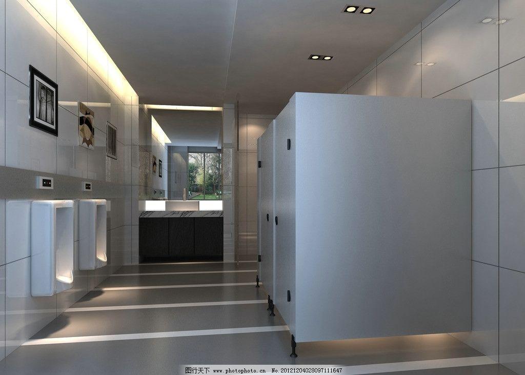 公共卫生间 室内设计 场景还原