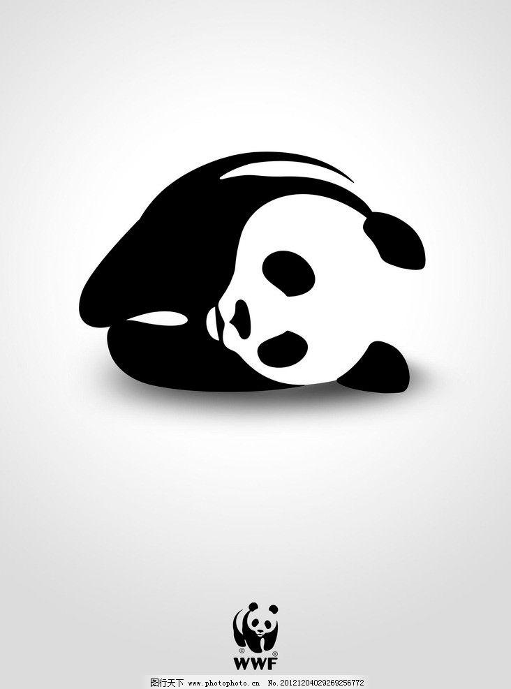 公益保护动物海报图片