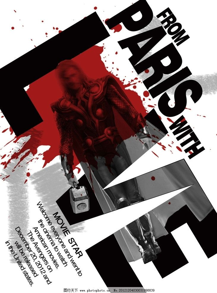 英文海報 英文海報設計 英文字體設計 電影海報 電影海報設計 人物