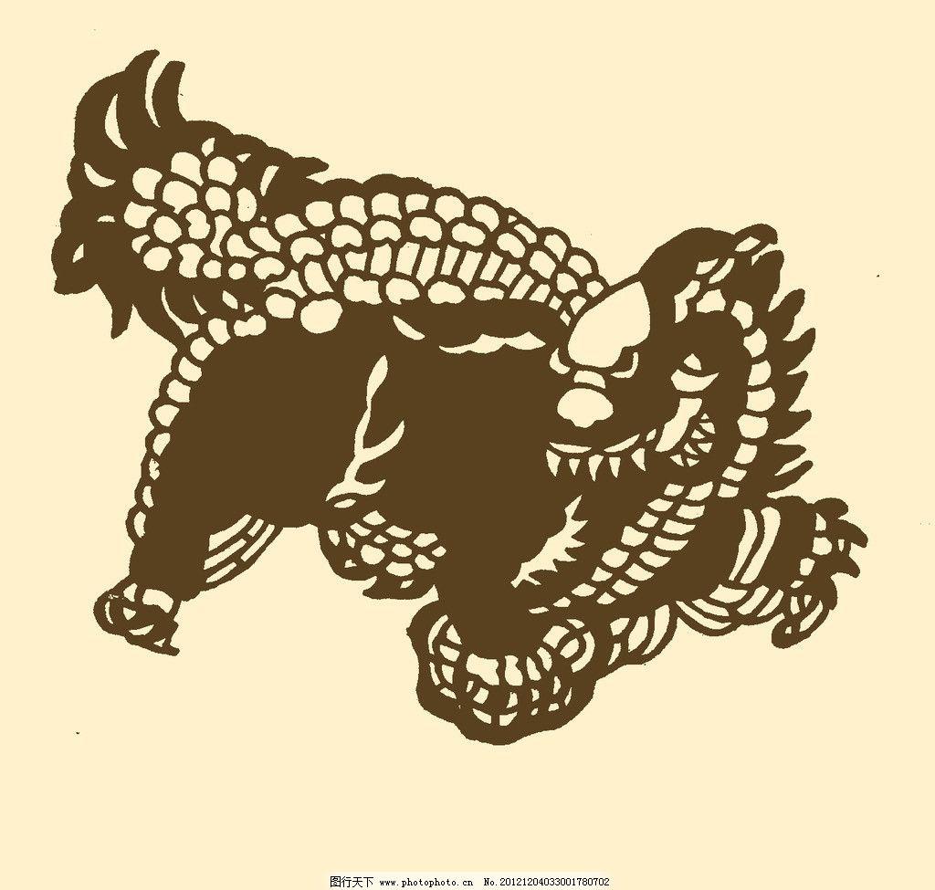 狮子 民间剪纸 剪纸 刻纸 民间艺术 传统 民艺 吉祥 广东剪纸 psd分层