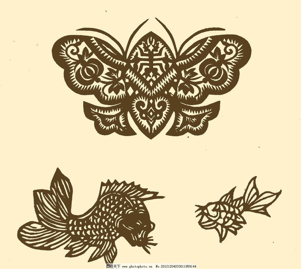 对称剪纸蝴蝶图解