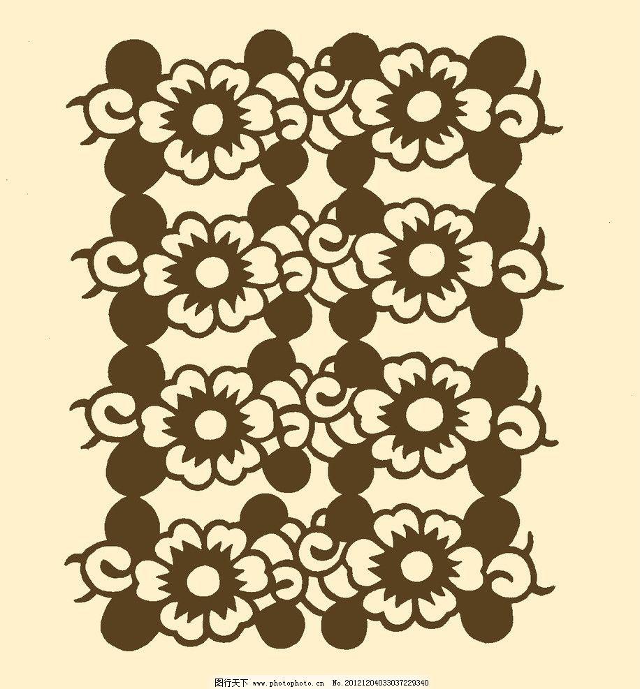团花剪纸 民间剪纸 剪纸 刻纸 民间艺术 传统 民艺 吉祥 广东剪纸