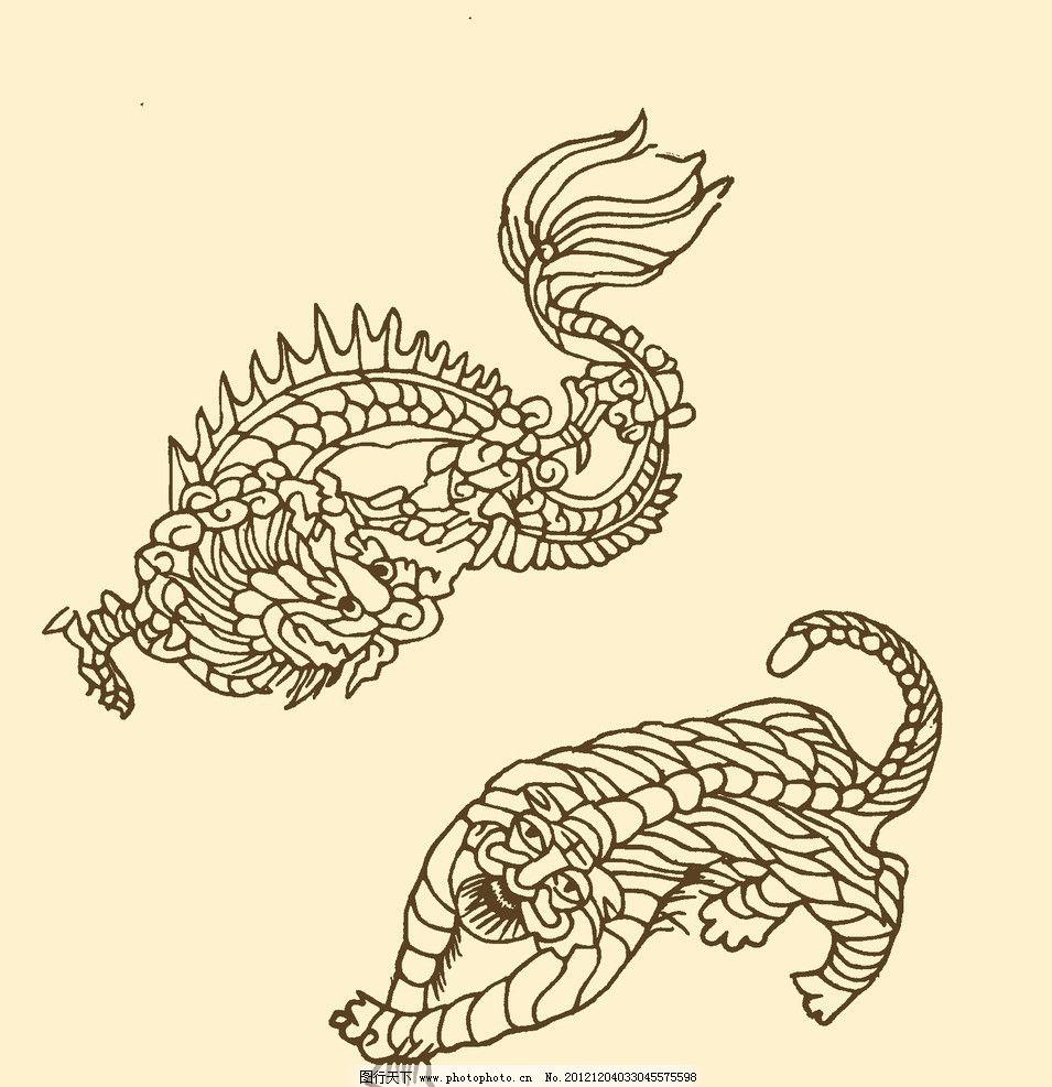 老虎 民间剪纸 剪纸 刻纸 民间艺术 传统 民艺 吉祥 广东剪纸 psd分层