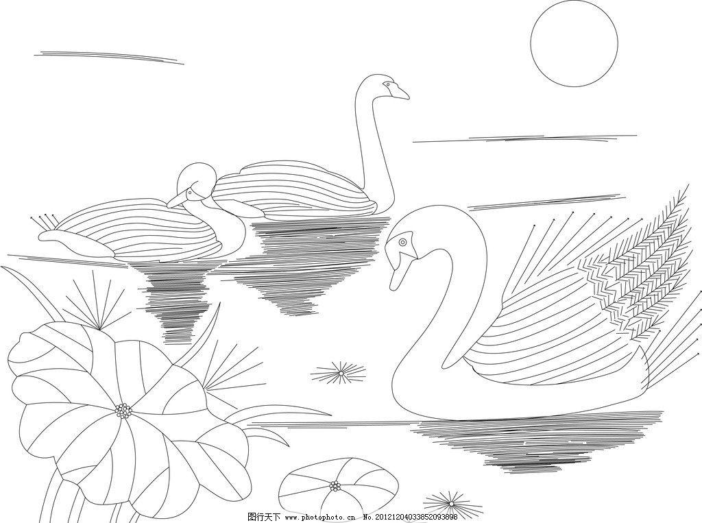 可爱型鹅手绘图