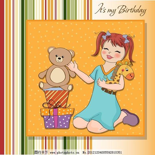 矢量可能爱小熊女孩插画背景免费下载 卡通背景 可爱 矢量素材 小熊