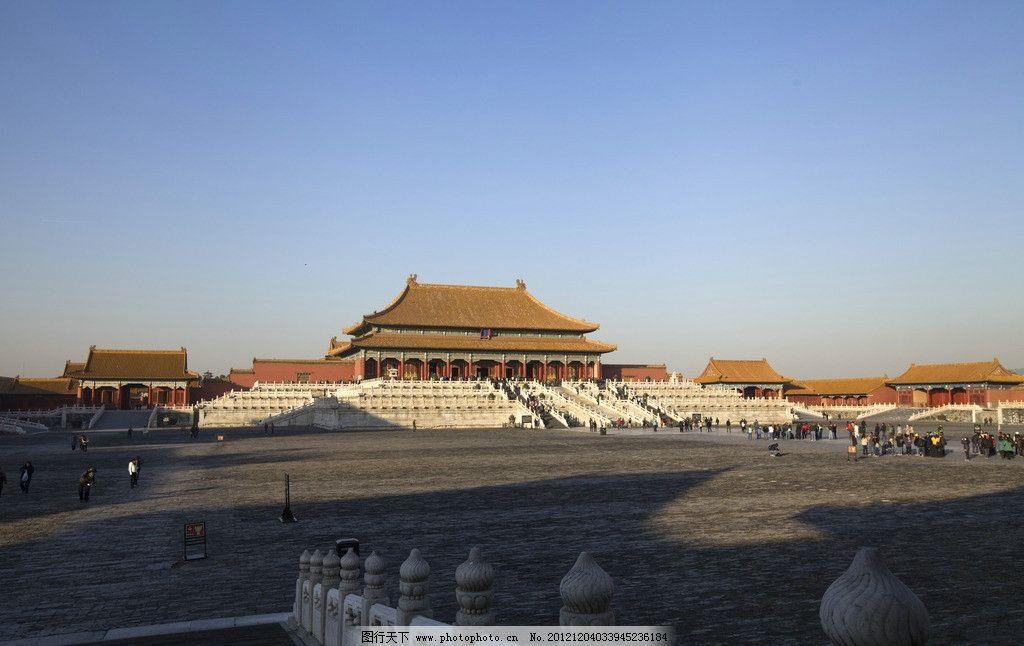 故宫太和殿图片,故宫博物院 北京 古建筑 摄影 旅游