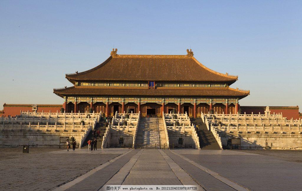 故宫太和殿 太和殿 故宫 故宫博物院 阶梯 北京 古建筑 摄影 旅游