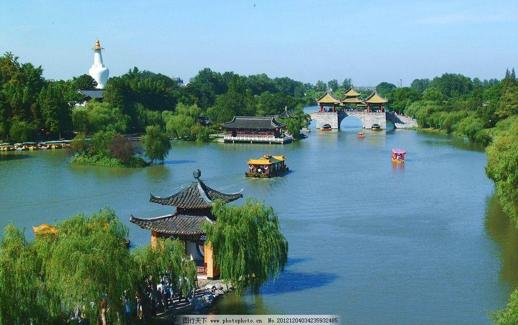 瘦西湖 五亭桥 白塔 湖水 垂柳 小船 古建筑 风光 景观 建筑园林