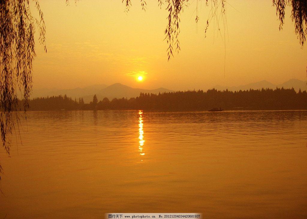 湖水 夕阳 黄昏 落日 树林 生态公园 世界遗产 杭州西湖 山水风景
