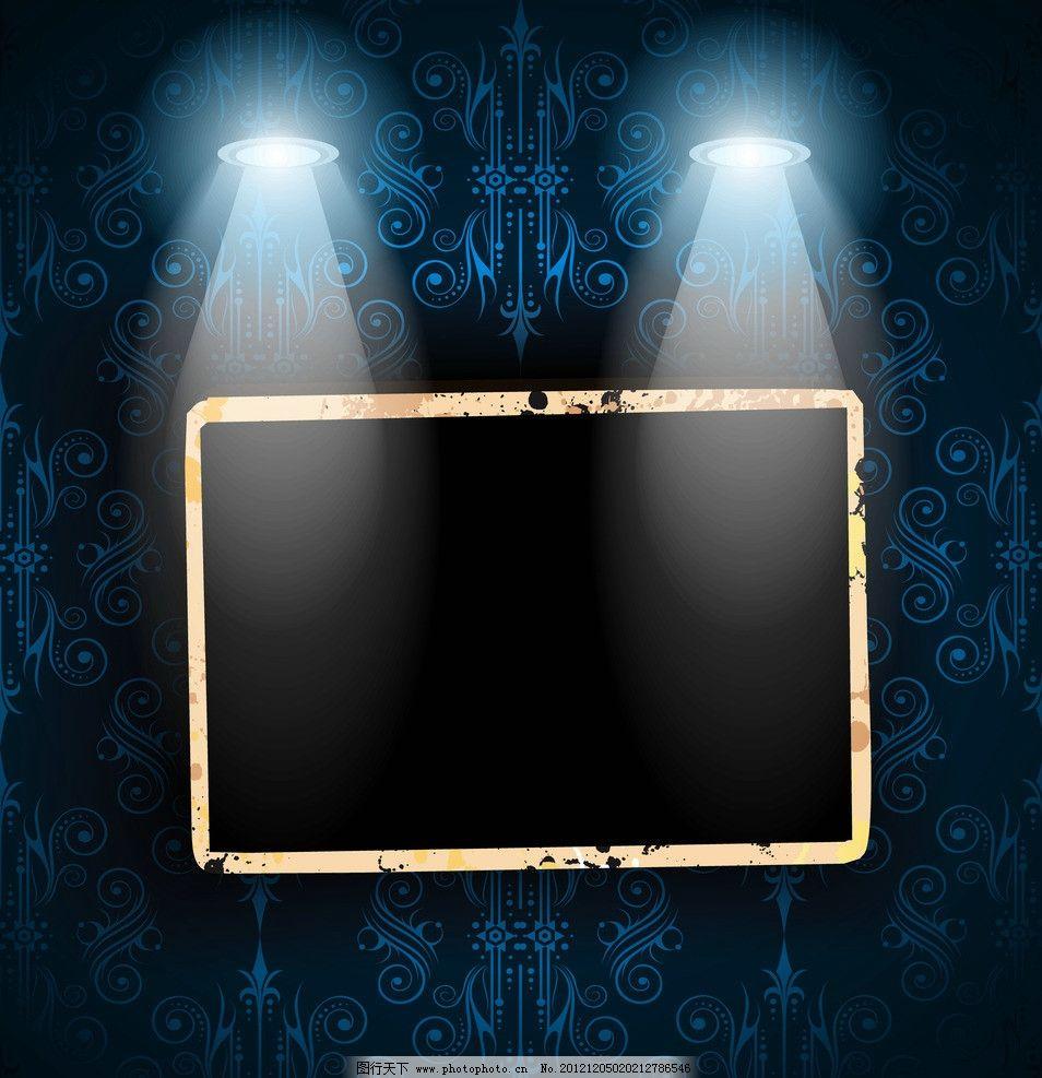 舞台灯光设计图片