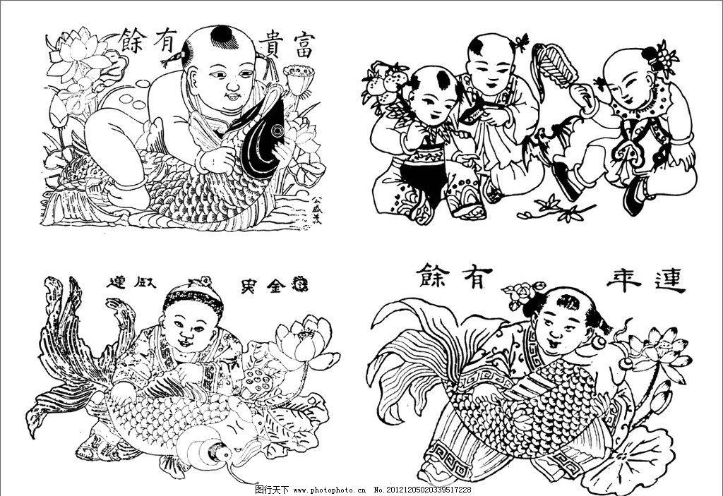 古典新年漫画手绘