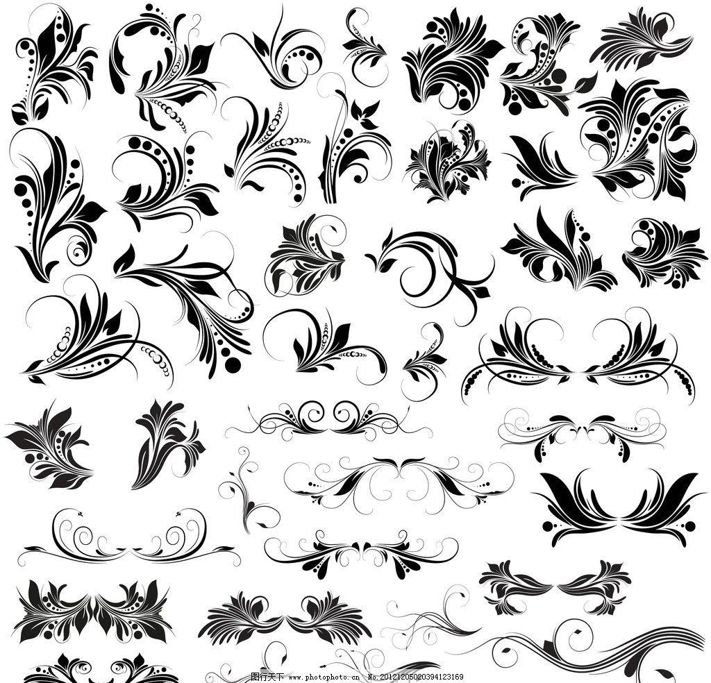 欧式花纹图片,黑白 时尚 花边花纹 底纹边框-图行天下