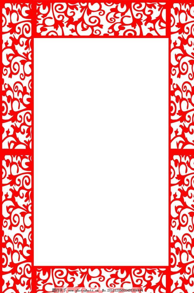 ppt 背景 背景图片 边框 模板 设计 相框 655_987 竖版 竖屏